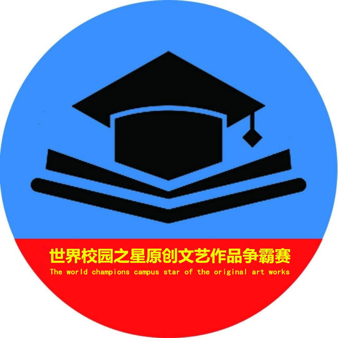 河南慧涓文化传播有限公司