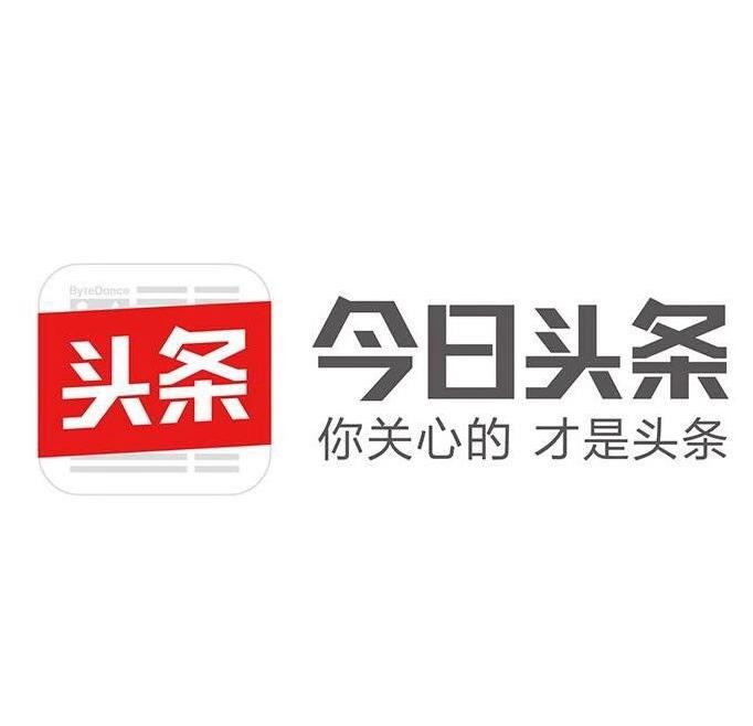 北京今日头条科技有限公司