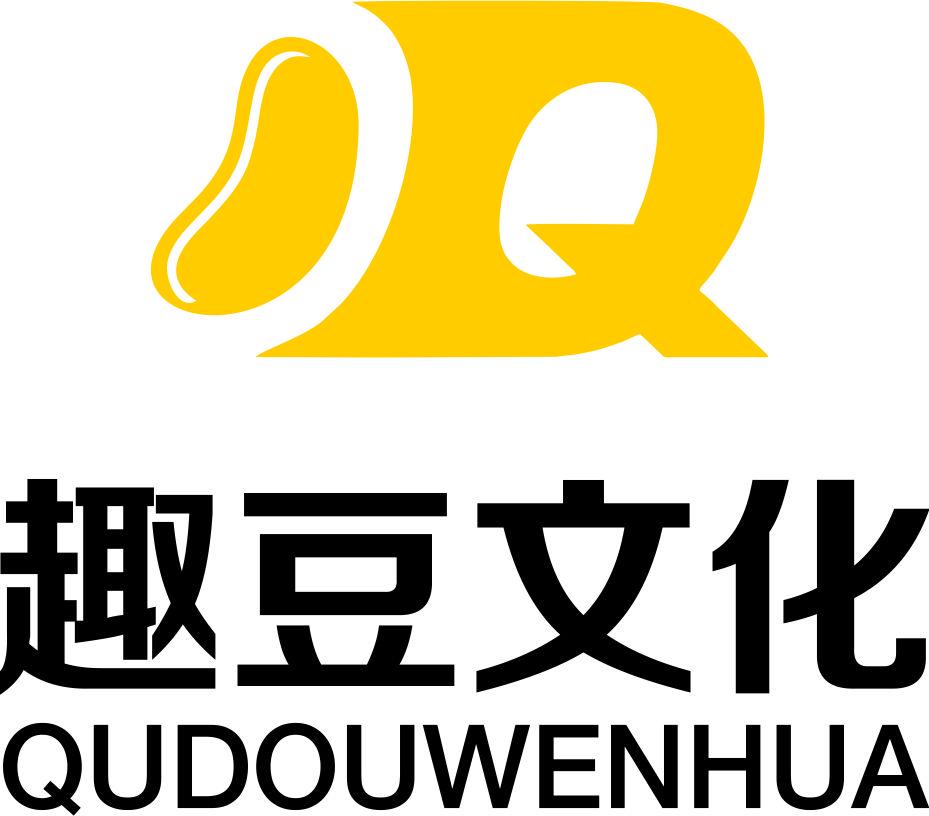 苏州趣豆文化传媒有限公司
