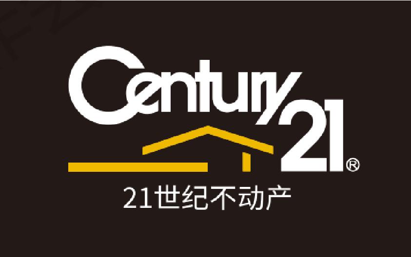 郑州芊荨房地产经纪有限公司