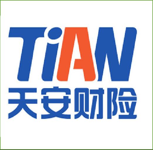 天安财产保险股份有限公司河南省分公司